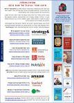 מיטב ספרי הניהול 2014